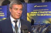 Правительственная комиссия установила причины катастрофы АН-26 под Чугуевом, - Уруский