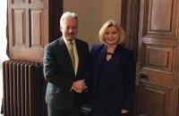 Геращенко призвала Британию к переговорам о смягчении визового режима для граждан Украины