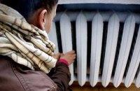 В Киеве 300 домов остались без теплоснабжения из-за аварии