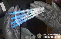 С начала года в Донецкой области изъяли наркотиков на сумму более двух миллионов гривен