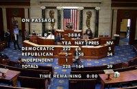 Палата представників Конгресу США підтримала декриміналізацію марихуани