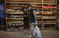 Скорочення населення Китаю може стати проблемою для всього світу, - Bloomberg