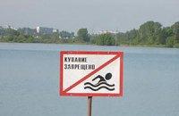 На столичных пляжах могут запретить купаться до конца лета