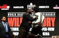 Организаторы запретили финальную дуэль взглядов между Фьюри и Уайлдером
