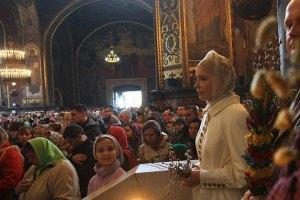 Богослужения 4 церквей разных конфессий не обошлись без Тимошенко