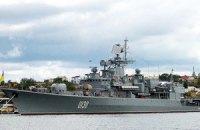 Інформація про перебазування військових кораблів в Криму виявилася хибною