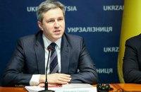 Прокуратура детализировала подозрение главе правления Укрэксимбанка