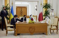 Украина и Катар в рамках визита Зеленского заключили более 10 двусторонних соглашений