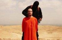 Британские спецслужбы вычислили палача американского журналиста в Сирии