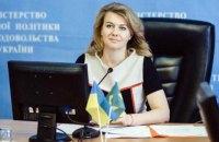 Рутицька: потрібно продавати держкомпанії Мінагрополітики