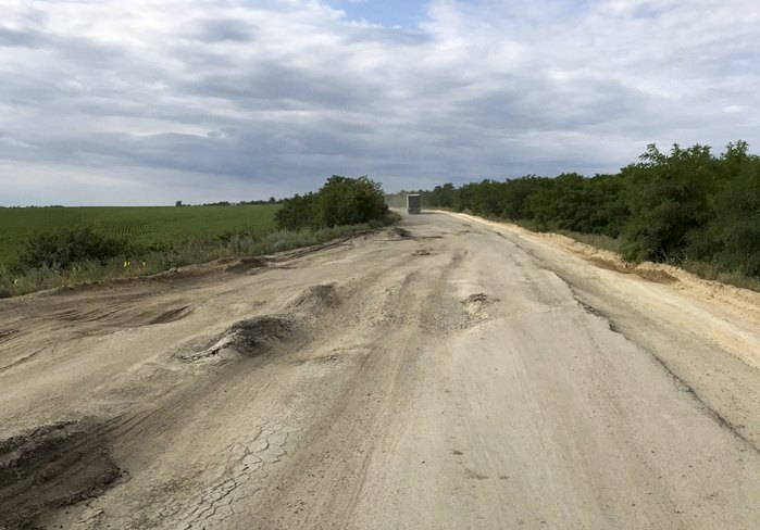 Дорога между Воссиятское и Кропивницким