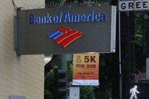 Власти США подали в суд на 17 крупных банков