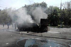 """""""Марш Миру"""" в Маріуполі скасували через погрози з боку сепаратистів"""