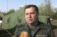 За сутки в зоне АТО погибли 15 военных, еще 30 - ранены,- Полторак