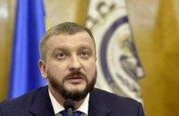 НАБУ обязали открыть производство в отношении министра юстиции