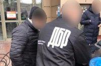 Двух чиновников Минагрополитики поймали на взятке в $75 тыс.