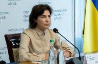 В українських судах перебуває 7 тисяч справ, пов'язаних із збройним конфліктом, – Венедіктова