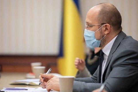 Шмигаль назвав зростання ціни на газ на єврохабах гібридною маніпуляцією Росії