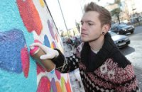 Депутати хочуть заборонити графіті
