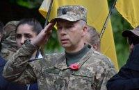 Зеленский уволил командующего ООС Сырского и назначил на эту должность Кравченко