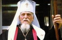 Про славного друга Степана Мамчура і кардинала Йосипа Сліпого