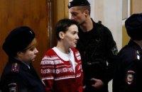 Лікарі не пускають Савченко на засідання суду 26 березня