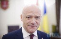 Труханову вручили обвинительный акт