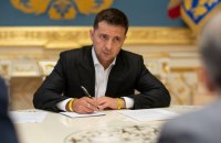 Зеленський звільнив сімох голів РДА у Донецькій області