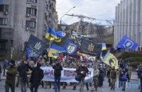 У Києві пройшов марш до Дня добровольця (оновлено)