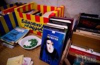 Библиотека Евромайдана увеличилась до 6 тысяч книг