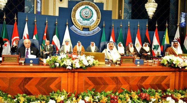 Лига арабских государств