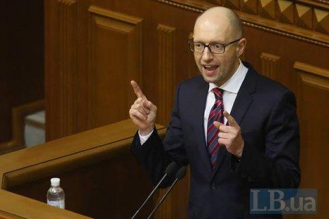 Яценюк назвав три варіанти виходу з політичної кризи