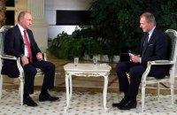 """Путин открестился от """"фабрики троллей"""" Пригожина"""