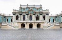 Мариинский дворец с 4 сентября открывают для экскурсий