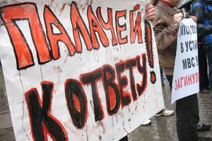В Харькове от милиции требовали прекратить пытки