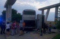 На трассе Киев - Одесса загорелся экскурсионный автобус с детьми