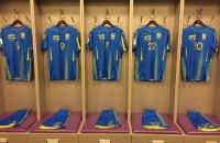 Сборная Украины завершила официальный сезон матчем вничью в курортной Анталье (обновлено)