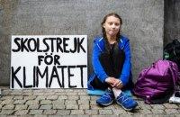 Війна Ґрети Тунберґ за клімат