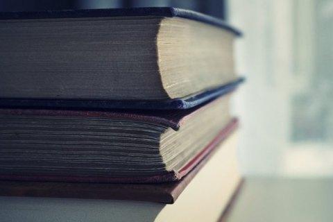 Про книги і про себе