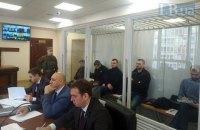 """ГПУ: суд над """"беркутовцами"""" продолжится, при необходимости - заочно"""