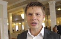 Гончаренко рассказал, за чей счет летал в Давос