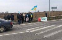 Жители соседних сел перекрыли два въезда во Львов