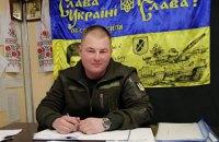 В зоне ООС умер командир 1-й танковой бригады