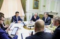 Кабмин сегодня планирует расширить список запрещенных российских товаров