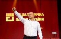 Социалисты выдвинули Илью Киву в президенты