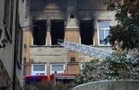 В Чехии при пожаре в доме для людей с инвалидностью погибли восемь людей