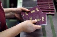 В Закарпатской области разоблачили 39 человек с двойным гражданством