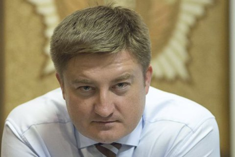 Голові Держрезерву Мосійчуку вручили підозру (оновлено)