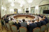 """РНБО доручила провести ревізію """"Укроборонпрому"""" з залученням іноземних експертів"""