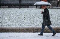 Найближчі дві доби очікується мокрий сніг